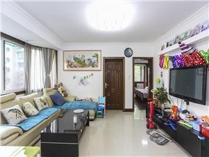 中兴公寓二手房-客厅