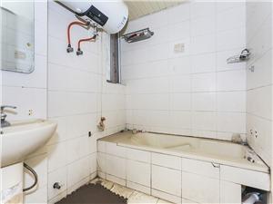 香樟公寓二手房-卫生间