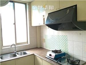 三塘桂园二手房-厨房