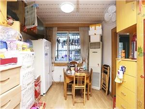 紫金小区二手房-餐厅