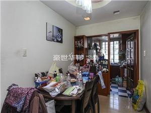 徐家河公寓二手房-餐厅