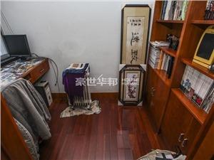徐家河公寓二手房-书房