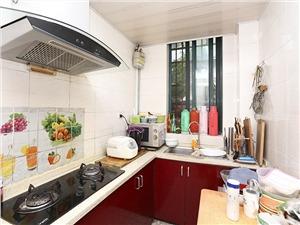 新安嘉苑二手房-厨房
