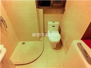 浣纱路14号二手房-卫生间