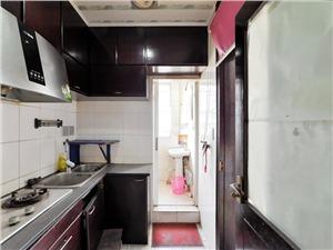 林司后二手房-厨房