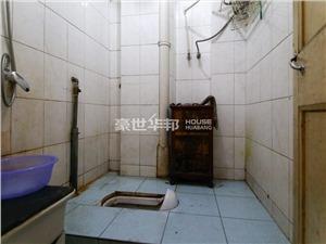 建国南苑二手房-卫生间