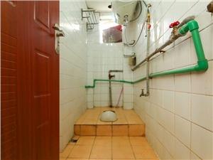 直箭道巷二手房-卫生间