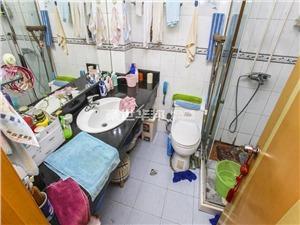 长兴苑二手房-卫生间