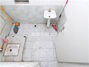 碧桂园二手房-卫生间