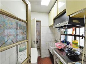 十五家园二手房-厨房