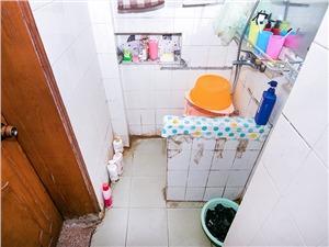 朝晖九区二手房-卫生间