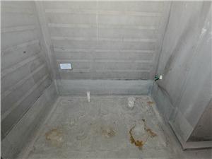 华元欢乐城二手房-卫生间