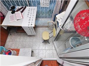 朗诗国际二手房-阳台