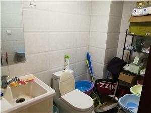 龙湖滟澜山二手房-卫生间