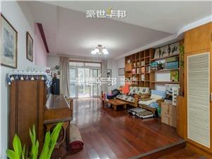 中大文锦苑二手房-客厅