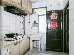 大关西八苑二手房-厨房