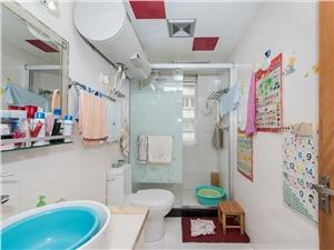 紫荆家园二手房-卫生间