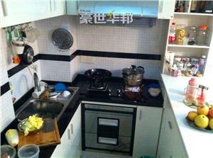 桃源春居二手房-厨房