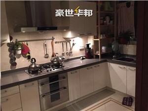 彩虹豪庭二手房-厨房