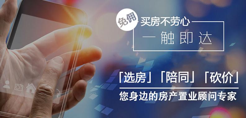 亚博体育APP靠谱保障--任意三数字加yabo.com直达官网最新新盘信息
