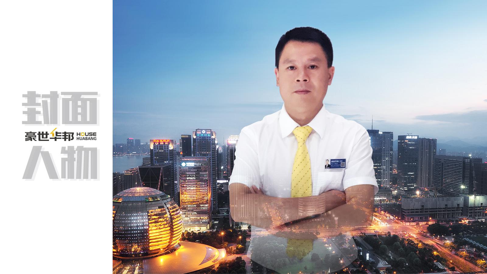 豪世华邦刘永波,懂得土地珍贵用心金牌服务