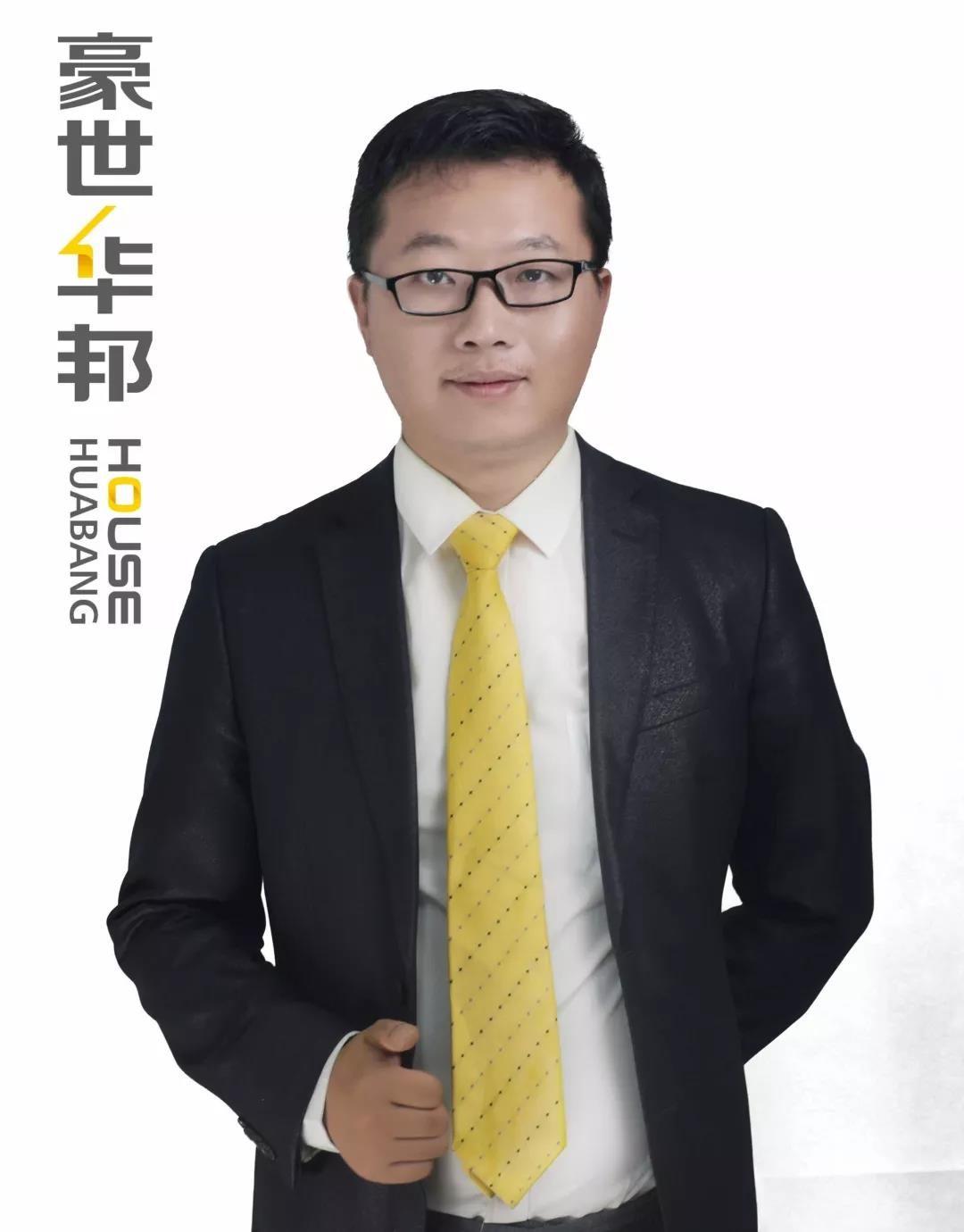 豪世华邦桂贤亮: 房产从业九年,服务升级融入智慧之城