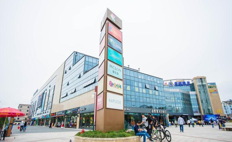 江南时代购物中心楼盘