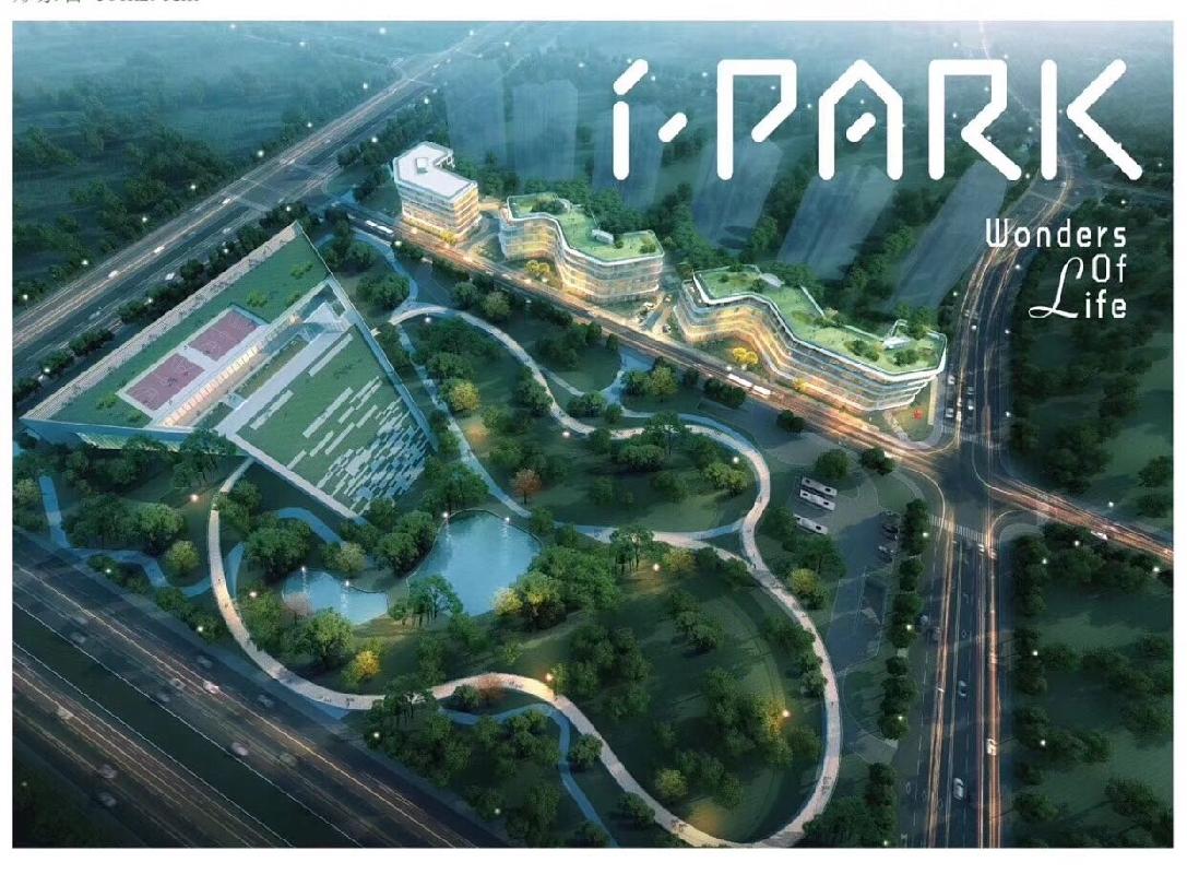 招商I-PARK