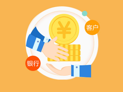 今年年内 杭州将推进线上房贷按揭